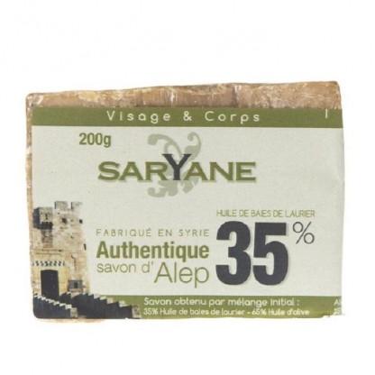 Sapun de Alep 35% ulei de dafin 200g Saryane