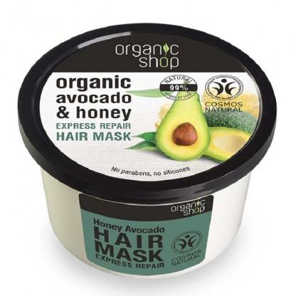 Masca de par bio reparatoare cu miere si avocado 250ml Organic Shop