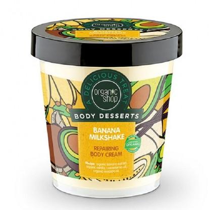 Crema de corp delicioasa Banana Milkshake 450ml Organic Shop
