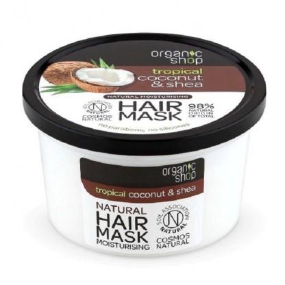 Masca de par bio hidratanta Coconut si Shea 250ml Organic Shop