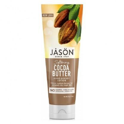 Lotiune hidratanta pt maini si corp cu unt de cacao 227g Jason