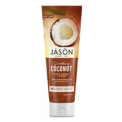 Crema hidratanta cu ulei de cocos pt maini si corp 227ml Jason