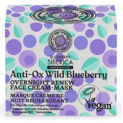 Crema-masca de noapte regeneranta antioxidanta cu ceramide si Q10 50ml Anti-Ox Wild Blueberry