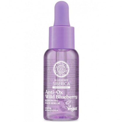 Serum regenerant antioxidant cu vitamina C si coenzima Q10 30ml Anti-Ox Wild Blueberry