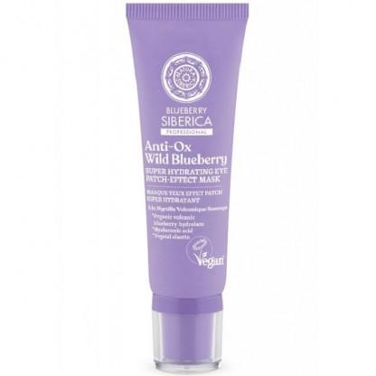 Masca ochi hidratanta antioxidanta efect compresa, cu elastina si hyaluronic 30ml Anti-Ox Wild Blueberry