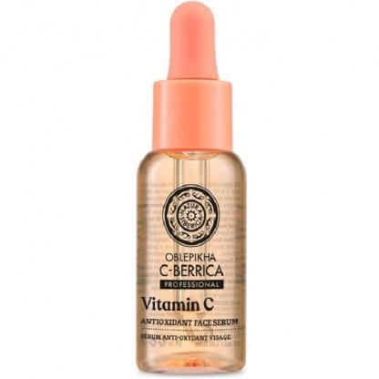 Ser antioxidant iluminator pt ten cu Vitamina C 30ml C-Berrica