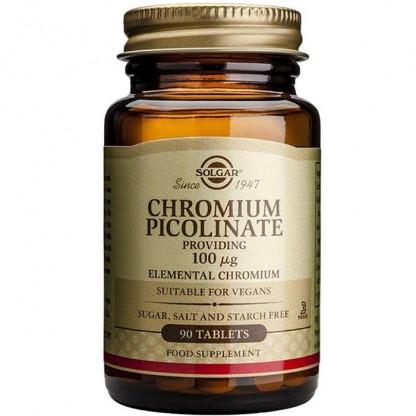 Chromium Picolinate 100mg (Picolinat de Crom) 90 tablete Solgar
