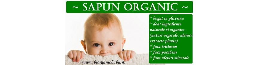 Sapun BIO Natural pentru bebelusi si copii