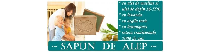 Sapun de Alep BIO Natural 10-70% ulei dafin